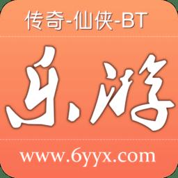 乐游盒子官方版下载_乐游盒子官方版手游最新版免费下载安装
