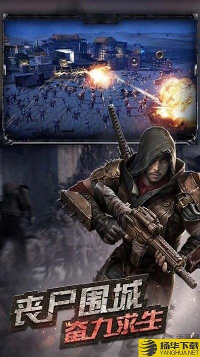 生存与文明游戏手机版下载_生存与文明游戏手机版手游最新版免费下载安装