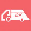 拉K下载最新版_拉Kapp免费下载安装