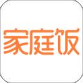 家庭饭下载最新版_家庭饭app免费下载安装