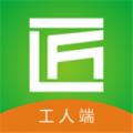 装小匠工人端下载最新版_装小匠工人端app免费下载安装