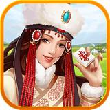 龙腾内蒙麻将最新版下载_龙腾内蒙麻将最新版手游最新版免费下载安装