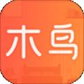 木鸟民宿下载最新版_木鸟民宿app免费下载安装