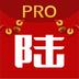 陆PRO下载最新版_陆PROapp免费下载安装