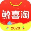 鲸喜淘下载最新版_鲸喜淘app免费下载安装