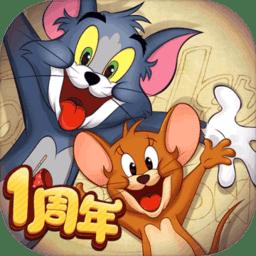 猫和老鼠今日头条版本下载_猫和老鼠今日头条版本手游最新版免费下载安装