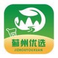 蓟州优选下载最新版_蓟州优选app免费下载安装