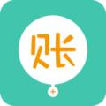 圈子账本下载最新版_圈子账本app免费下载安装