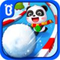 宝宝巴士奇妙冰雪乐园下载最新版_宝宝巴士奇妙冰雪乐园app免费下载安装