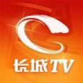 长城tv下载最新版_长城tvapp免费下载安装