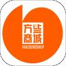 方些商城下载最新版_方些商城app免费下载安装