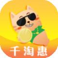 千淘惠下载最新版_千淘惠app免费下载安装