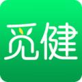 觅健下载最新版_觅健app免费下载安装