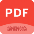 PDF编辑下载最新版_PDF编辑app免费下载安装