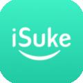 iSuke下载最新版_iSukeapp免费下载安装