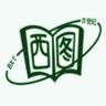 慧读西城下载最新版_慧读西城app免费下载安装