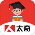 太奇MBA下载最新版_太奇MBAapp免费下载安装