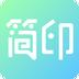 简印相册下载最新版_简印相册app免费下载安装