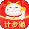 计步猫下载最新版_计步猫app免费下载安装