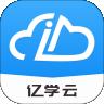 亿学云下载最新版_亿学云app免费下载安装