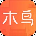 木鸟短租下载最新版_木鸟短租app免费下载安装