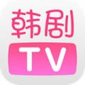 韩剧TV下载最新版_韩剧TVapp免费下载安装