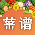 挥影菜谱下载最新版_挥影菜谱app免费下载安装