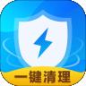 极限加速宝下载最新版_极限加速宝app免费下载安装