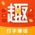 趣趣盘下载最新版_趣趣盘app免费下载安装
