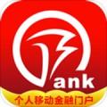 徽商银行下载最新版_徽商银行app免费下载安装
