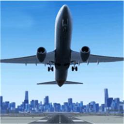 飞机模拟飞行游戏