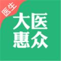 大医惠众管理端下载最新版_大医惠众管理端app免费下载安装