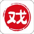 戏曲大观园下载最新版_戏曲大观园app免费下载安装