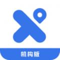 芸医机构版下载最新版_芸医机构版app免费下载安装