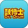 叮铛鼓博士教育下载最新版_叮铛鼓博士教育app免费下载安装