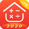 公积金房贷计算器下载最新版_公积金房贷计算器app免费下载安装