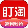 盯淘下载最新版_盯淘app免费下载安装