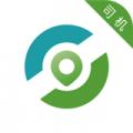任行专车司机端下载最新版_任行专车司机端app免费下载安装