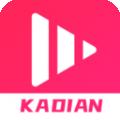 卡点视频制作大师下载最新版_卡点视频制作大师app免费下载安装