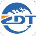 中达通网络货运下载最新版_中达通网络货运app免费下载安装