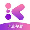 快剪视频编辑下载最新版_快剪视频编辑app免费下载安装