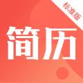 简历快制作下载最新版_简历快制作app免费下载安装