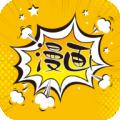 阿鸡漫画下载最新版_阿鸡漫画app免费下载安装