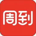 周到上海下载最新版_周到上海app免费下载安装