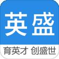 英盛大学下载最新版_英盛大学app免费下载安装