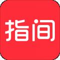 指间商城下载最新版_指间商城app免费下载安装