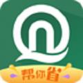 青岛地铁下载最新版_青岛地铁app免费下载安装