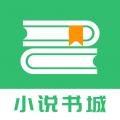 快看免费小说书城下载最新版_快看免费小说书城app免费下载安装