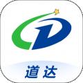 道达下载最新版_道达app免费下载安装