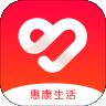 惠康生活下载最新版_惠康生活app免费下载安装